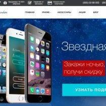 applegarden.com.ua — ОБМАН! jabluko.com.ua — мошенничество?