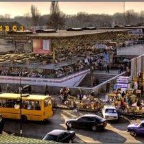 Рынок 7 км Одесса
