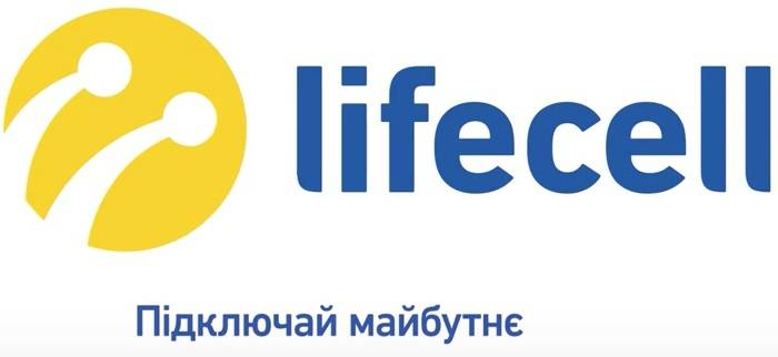 Lifecell — унылое говно!