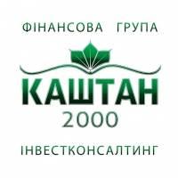 ГК Каштан 2000