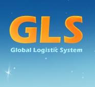 Глобал Логистик Систем