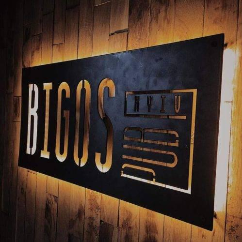 Bigos Pub на Подоле
