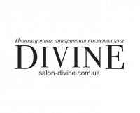 Инновационная аппаратная косметология DIVINE (Бровары)