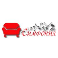 Интернет Магазин мебели «Симфония»