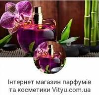 Интернет-магазин vityu