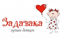 Интернет-магазин Задавака