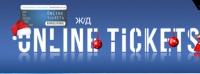 Купиь билеты онлайн onlinetickets.com.ua