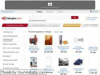 Каталог товаров и услуг Zakupka.com