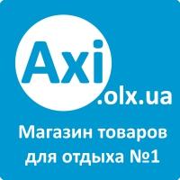 Магазин AXI на OLX