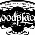 Сайт скидок Good Place