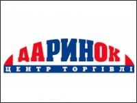 ТЦ «Дарынок»