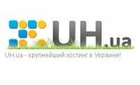 Украинский хостинг Uh.Ua