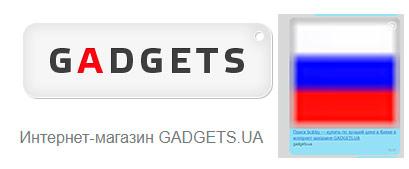 Gadgets.ua