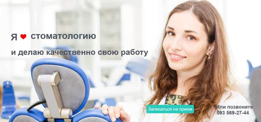 ✅ Алина Романюк — стоматолог, который любит ❤ свою работу!