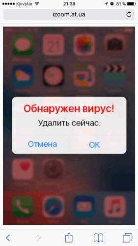 izoom.at.ua — мошенники!