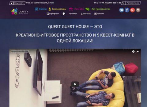Quest Guest House