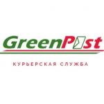 Компания «GreenPost»