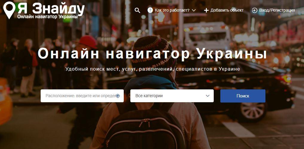yaznaydu.info
