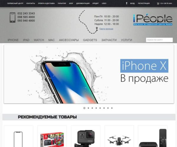 ipeople.in.ua