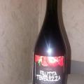 Напиток винный газированный Frutta Tenerezza strawberry