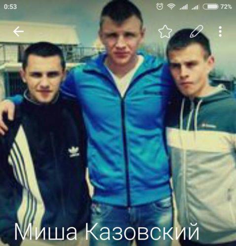 Миша Казовский не добросовестный покупатель