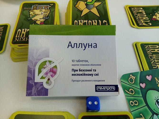 лучший препарат от паразитов человека