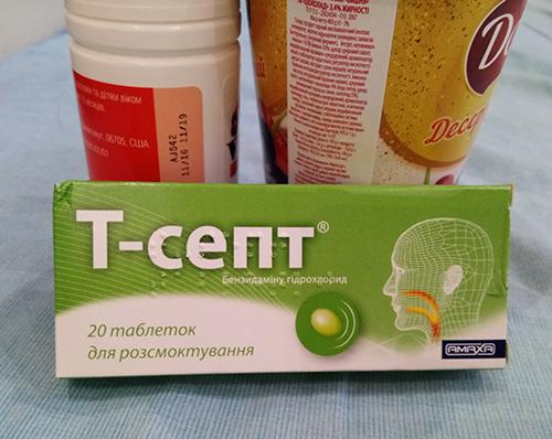 Эффективное лечение горла препаратом Т-септ