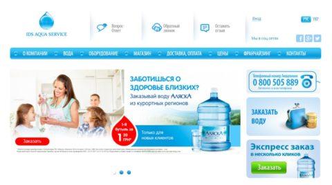 IDS aqua service