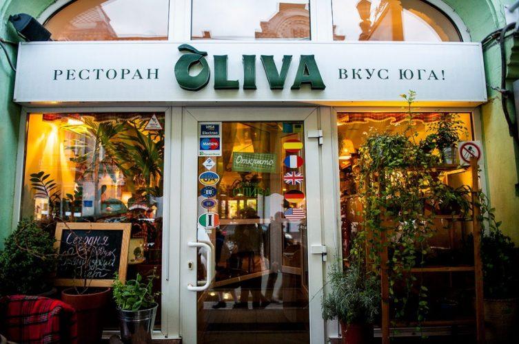 Олива — Oliva ресторан
