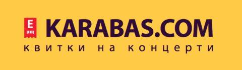 Электронные билеты Karabas