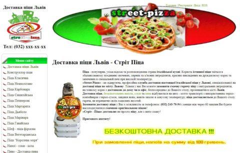 Street-Pizza