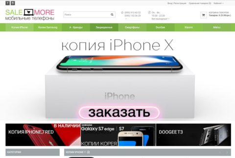 Отзыв о магазине Salemor.com.ua