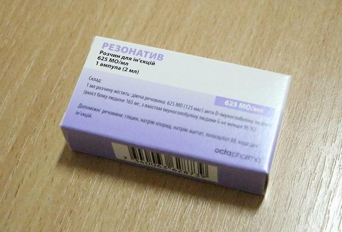 Безопасное материнство с препаратом Резонатив