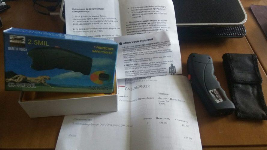 Seop.com.ua — покупка электрошокера Оса-309 (Гепард)