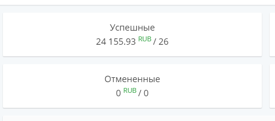 https://fondy.ua