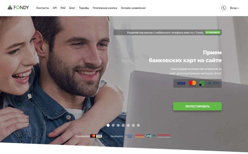 Fondy.ua