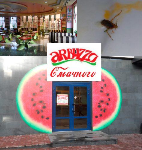 кафе «Arbuzzo» Чернигов