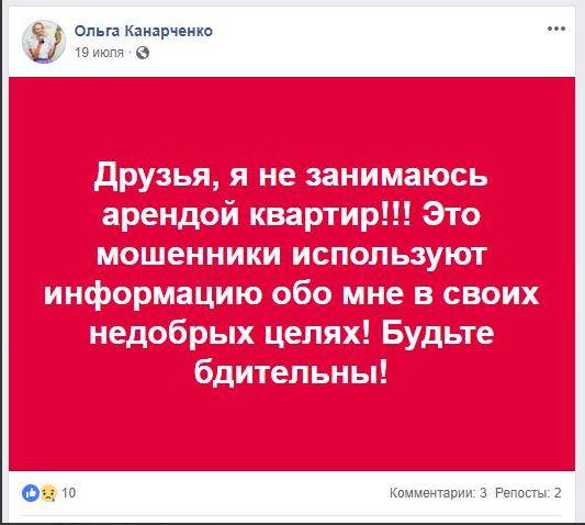 Kanarchenko Olha