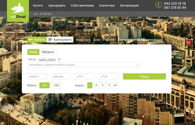 Realdruzi.com.ua