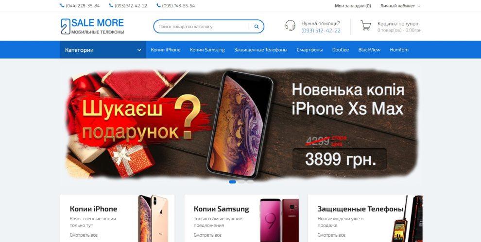 Отзыв о копии iPhone XS Snapdragon, магазин SaleMore
