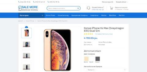 Отзыв о salemore и копии iPhone Xs Max Snapdragon