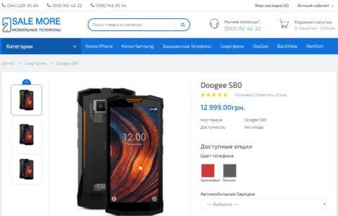 Отзыв о Doogee S80 salemore интернет магазин