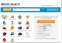 Доска бесплатных объявлений BERUDO.NET