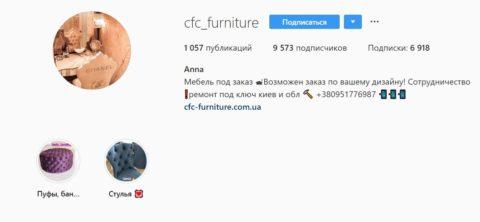 Мошенники, мебель от cfc_furniture