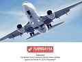 Доставка грузов Turboavia