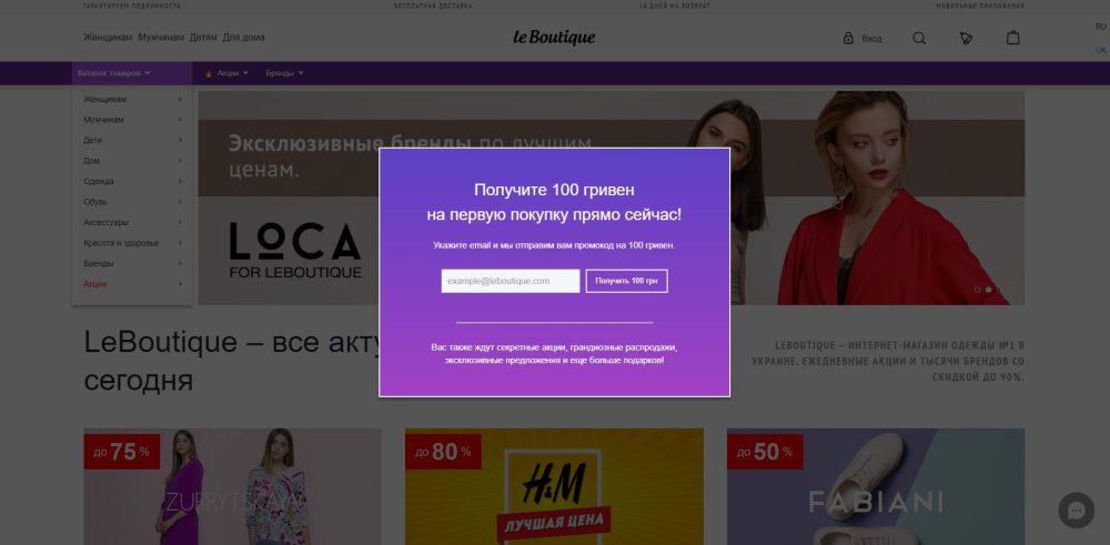 Leboutique.com