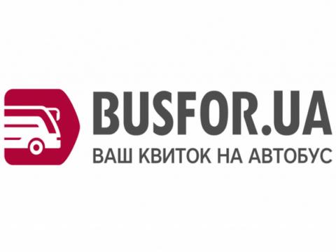 Ужасные условия перевозки людей! от Busfor.ua