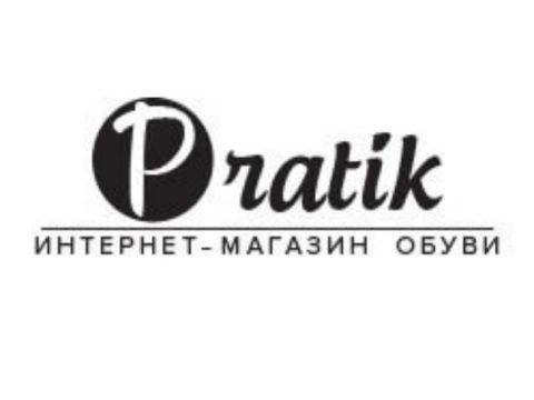 Рекомендую Pratik интернет-магазин