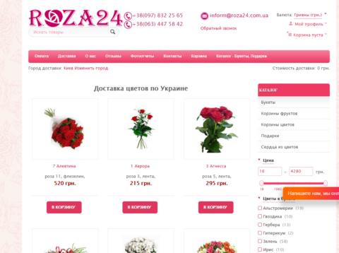 http://roza24.com.ua/