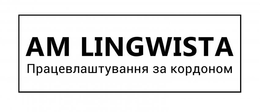 АМ Лингвиста не здумайте їхати разом з такою фірмою